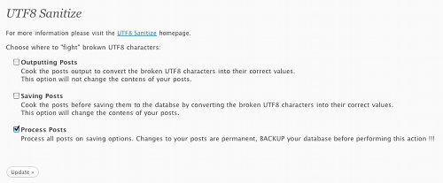 Options screen for the UTF-8 Sanitize plugin